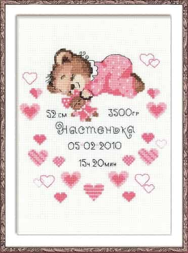 Riolis Cross Stitch Kit - Baby Girl Sampler, Birth